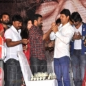 Ameer Birthday @ 6 Audio Launch