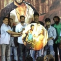 Samar Audio Launch Press Meet
