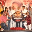 Naan Audio Launch