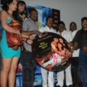 Susi Appadithan Audio Launch