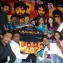 Ganja Koottam Audio Launch