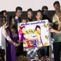 Thuttu Audio Launch