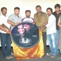 Pizza Audio launch