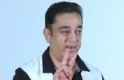 Kamal Haasan Launch New Viswaroopam Trailer