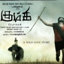Kumki Trailer
