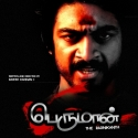 Perumaan Video Songs