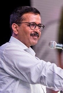 Arvind Kejriwal speech in Kamal's party launch