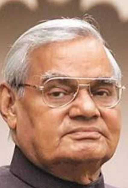 Why Atal Bihari Vajpayee was one of the finest Prime Ministers of India.
