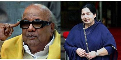 The longest serving Chief Ministers of Tamil Nadu and former Madras State