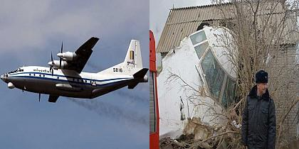 Worst airplane crashes in 2016-17