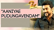 24 Suriya's Exclusive fun chat - Aaniyae Pudungavendam
