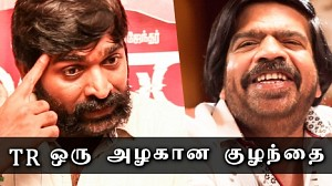TR is a Beautiful Baby - Vijay Sethupathi in awe! | MY 48