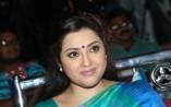 Meena (aka) Meena