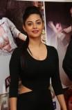 Meera Chopra (aka)