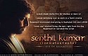 An Exclusive interview with Senthil Kumar - Eye of Rajamouli