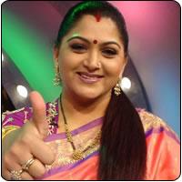 Actress Kushboo Blue Film