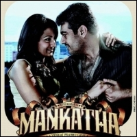 mankatha-ajith-11-08-11