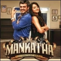 mankatha-ajith-23-12-11