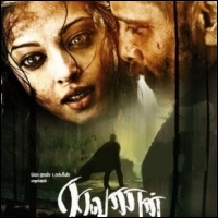 mani-rathnam-raavanan-19-02-11