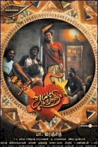 attakathi-movie-preview