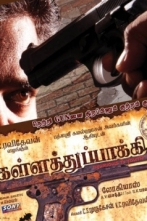 Kalla Thuppakki Movie Preview