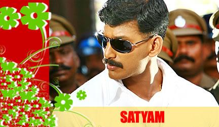satyam movie review cast vishal nayanthara upendra