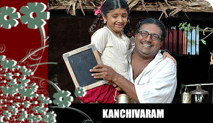Kanchivaram movie
