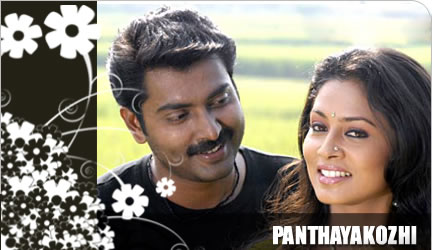panthayakozhi review behindwoodscom actor narain