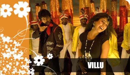 Movie reviews villu
