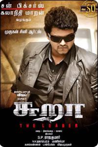 sura tamil movie full