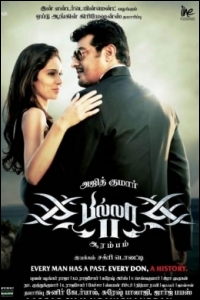 billa-ii-review