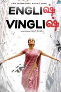 english-vinglish-review-02