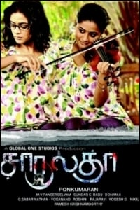 charulatha-review