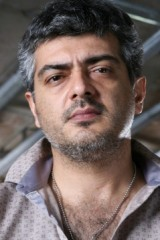 A simple favor from Thala