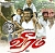 Veeram's TN theatrical distribution details
