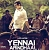7 is the number for Yennai Arindhaal