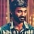 Dhanush quickly follows Suriya to a major landmark