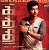 Breaking: Kaththi trailer is almost here ...