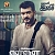 Yennai Arindhaal - Double delight on Jan 1