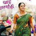 36 Vayadhinile in the USA - 2nd week