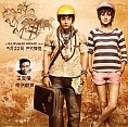 Aamir Khan's PK to enter the 100 crores club in China too !