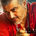 Vedalam teaser is stunning!