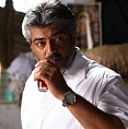 Will Vedhalam fit right in the list?