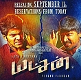Yatchan Screen Count details