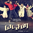 Yatchan comes out clean!
