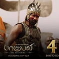 Another First for Baahubali ...