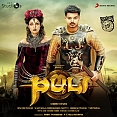 Puli is still holding strong!