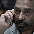 Bulgaria, Singapore and Los Angeles for Thoongaavanam