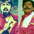 Vadivelu for the Darling combo....