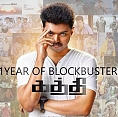 1 Year Of Kaththi Supremacy